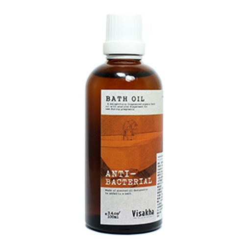bathoil_orange_500